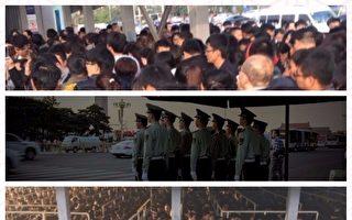 十九大后北京依然白色恐怖 民怨沸腾