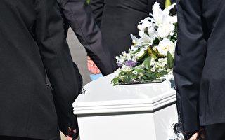 維州無良殯儀師亂收費 利用親情賺錢財