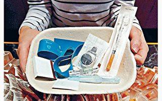 不顧市民反對愛城四個受監管毒品注射站獲批准