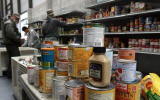 寻找遗失的餐点 聚焦纽约食物银行