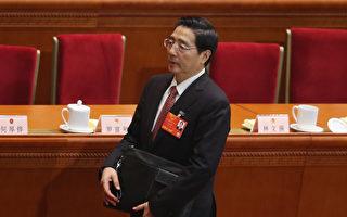 郭声琨任政法委书记 赵克志料掌公安部