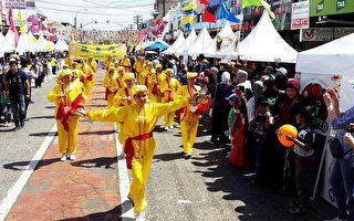 悉尼社区多元文化节庆典 法轮功受欢迎