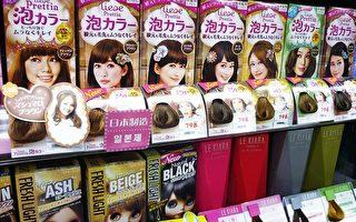 染髮劑增加乳腺癌風險? 一年能用幾次?