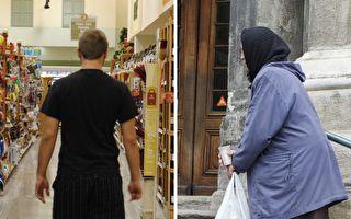 超市遇崩潰老婦 他慷慨幫她埋單 沒想到收穫驚喜
