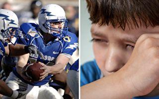 5岁男孩遭霸凌不敢去学校 2橄榄球员的行动爆赞