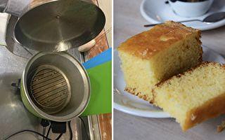 原來做蛋糕這麼簡單 一個電鍋就搞定