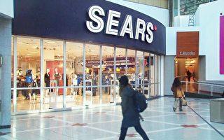 Sears全國關店 老顧客惜別傷感