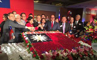 洛杉磯慶祝中華民國106年國慶 賓客盈門