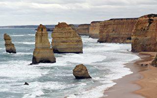 澳洲大洋路十二門徒景點或建溫泉度假村