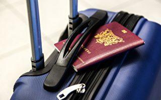 法国打工度假 轻装上路 必备行李清单