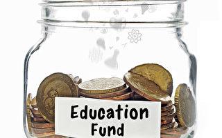 從小就為孩子儲蓄教育基金,才不致錢到用時方恨少。(Shutterstock)