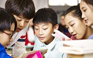 台灣小學語文試卷 大陸孩子得零分 你能及格嗎?