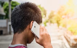 手机会致癌吗?七项提示保护您的健康
