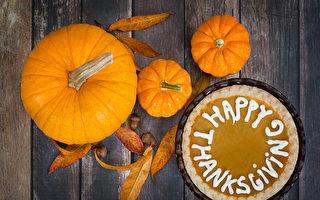 感恩节长周末好去处(10月6日~9日)南瓜节秋季节家庭远足等