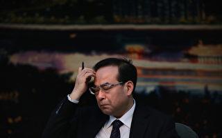 7月24日官方宣布孙政才严重违纪被立案审查。( Feng Li/Getty Images)