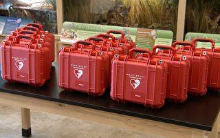 舊金山灣區聖塔克拉拉公園啟用AED  拯救生命