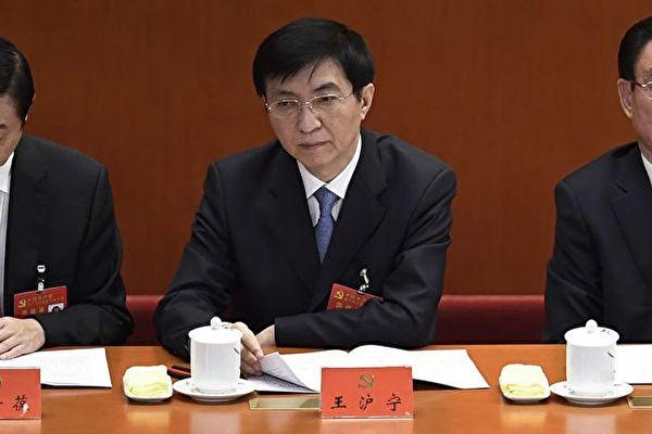 中共十九大后 王沪宁与黄坤明将出席互联网会