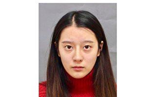 假冒医生做整容 19岁华女被捕