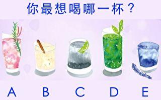 你想喝哪一杯饮料 测测你在别人眼中的样子