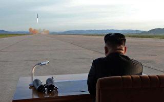 美智库:朝鲜12月或测试大规模杀伤性武器