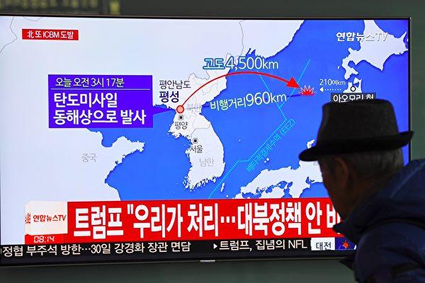 朝鲜宣布成功试射新型导弹 射程覆盖全美