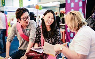 悉尼孕婴展:月子餐 浴嬰椅 更多精彩等你发现