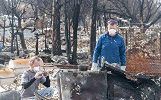 北加野火受害屋主—可獲哪些保險理賠?