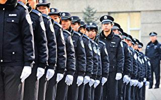 警鳴:警察的天職是懲惡揚善 不是助惡為虐