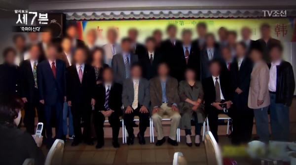 韓中醫療團隊與南韓移植手術患者合影。(TV北韓《調查報告7》截圖)