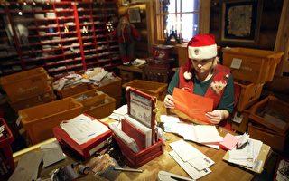 孩子在学校写信给圣诞老人 加邮改为集体回复