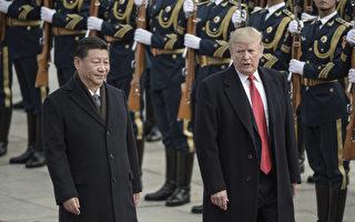 中美貿易衝突 專家警告北京遠離三個餿主意