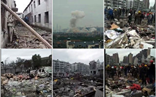 浙江宁波突发大爆炸 现场成废墟有伤亡