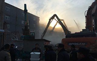 北京持续轰人 义工团体救援遭当局强制解散