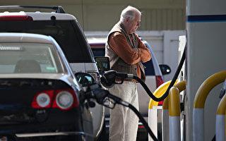 週三開始 加州增收汽油稅
