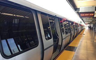 舊金山灣區捷運新列車爆安全隱患 感恩節前恐難上路