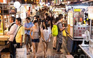 英媒:必去台湾的10大理由