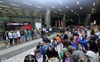 香港立會正式討論一地兩檢議案