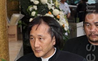 """""""上海仔""""郭永鸿 涉洗黑钱逾亿被捕"""