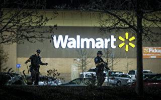俄克拉荷馬沃爾瑪發生槍擊案 三人遇難