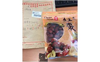 台冬天吃养生火锅 小心红枣农药超标