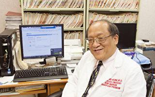 华裔癌症专家三十年从医热忱不减 真心为病人