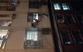 台女童爬出窗外 頭卡鐵窗懸掛 鄰居英勇救人