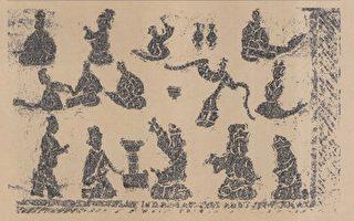 乐舞文学赏析:汉赋.舞赋