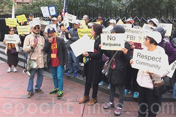 旧金山大麻立法将至 华人持续发声维权
