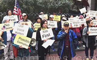 11月8日中午,部分社区人士在联邦参议员范士丹的办公室前集会,呼吁动用联邦资源,来抵制大麻。(林骁然/大纪元)