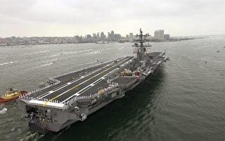 美軍3艘航艦 今起在日本海聯合演習
