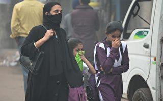 印度醫院:新德里每年有3萬人死於空汙