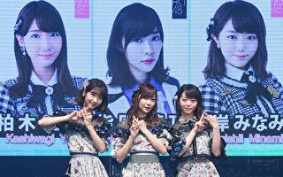 AKB48第54张单曲成员 《PD48》参与者占1/3