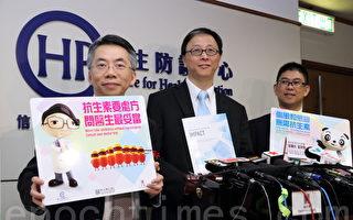 衛生署推出處方抗生素指引
