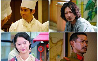 二宫和也为演绎天才厨师 特训厨艺练刀工